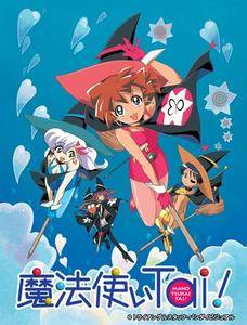 Mahou Tsukai Tai! (1996-1999) [5 DVD]