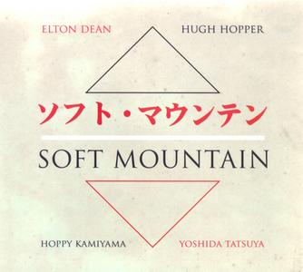 Soft Mountain - Soft Mountain (2003) {Hux Records HUX 084 rel 2007} (Soft Machine related)