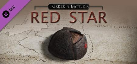 Order of Battle: World War II Red Star (2019)