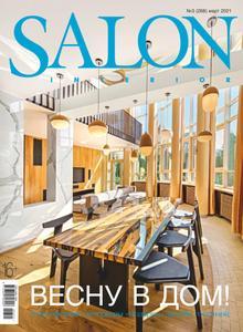 Salon Interior Russia - Март 2021