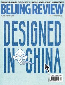 Beijing Review - August 26, 2021