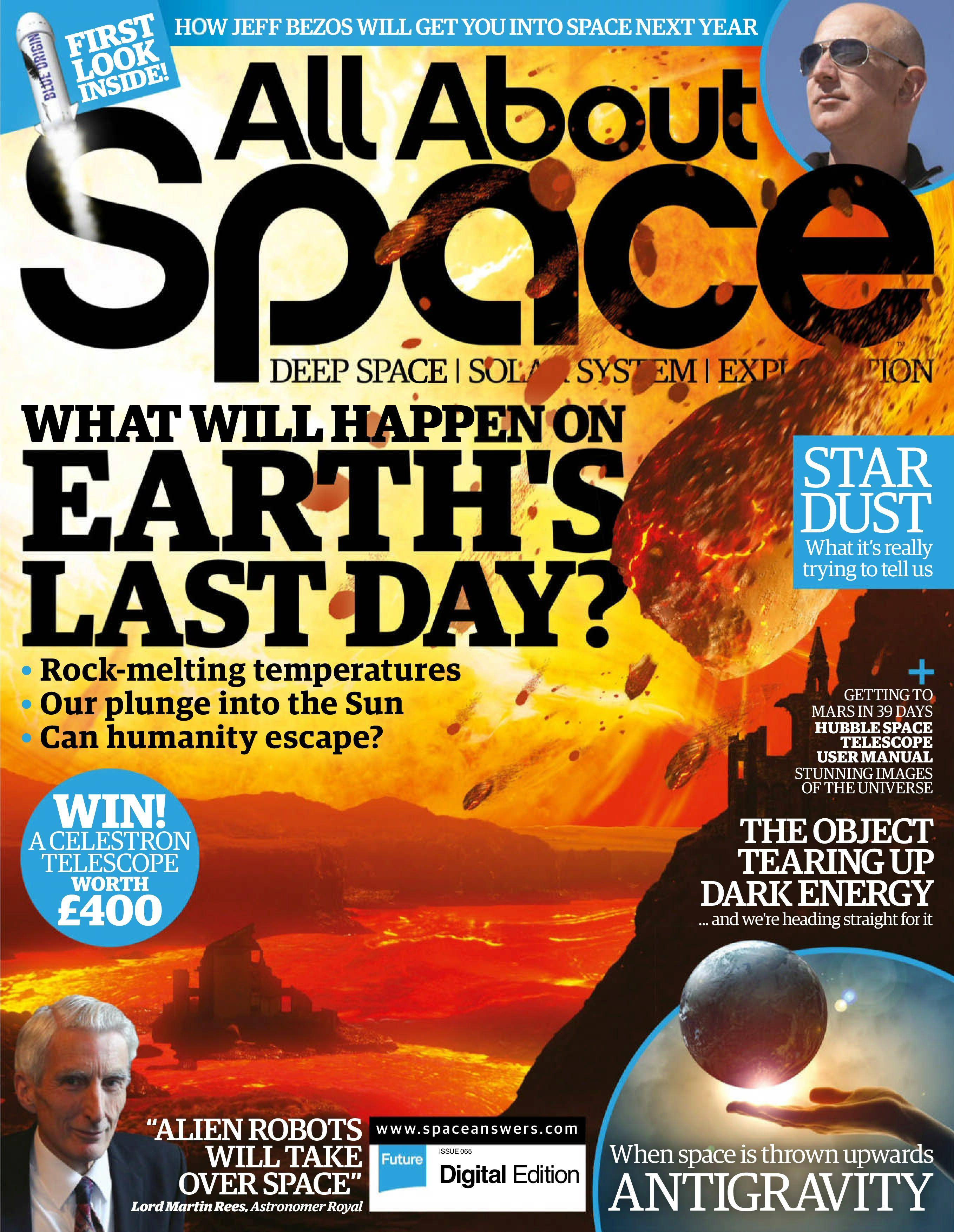 All About Space - August 2017