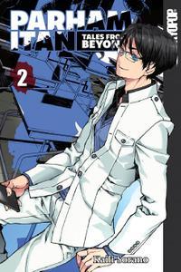 Tokyopop-Parham Itan Tales From Beyond Vol 02 2020 Hybrid Comic eBook