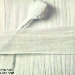 Bosko Petrovic Jazz Sextet - With Pain I Was Born (1977/2016)