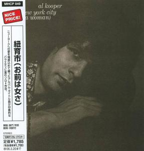 Al Kooper - New York City (You're A Woman) (1971) [2005, Japan]