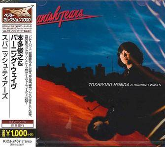 Toshiyuki Honda & Burning Waves - Spanish Tears (1980) {Japan Electric Bird The Best 1000 Series KICJ-2407 rel 2014}