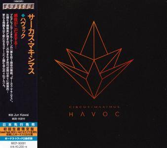 Circus Maximus - Havoc (2016) {Japanese Limited Edition} Re-Up