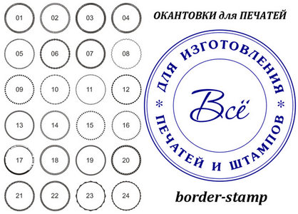 Template Border-stamp for CorelDRAW