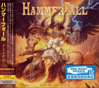 HammerFall - Dominion (2019) [Japanese Edition]
