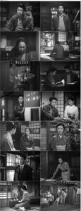 A Wife's Heart (1956) Tsuma no kokoro