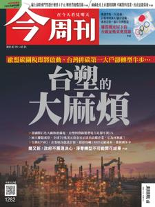 Business Today 今周刊 - 19 七月 2021
