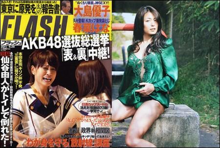 Flash - 28 June 2011 (N°1148)