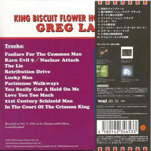 Greg Lake - King Biscuit Flower Hour Presents: Greg Lake in Concert (1995) [Columbia Music Japan, VQCD-10175] Repost