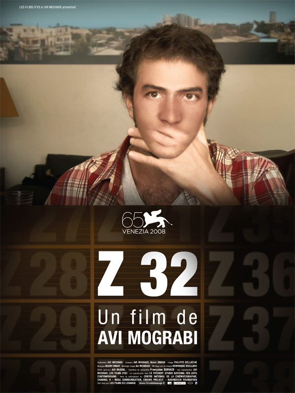 Z32 (2008)
