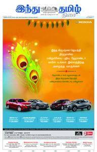 The Hindu Tamil - செப்டம்பர் 02, 2018