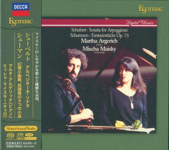 Martha Argerich & Mischa Maisky - Schubert & Schumann: Arpeggione Sonata & Fantasiestuck (1985) [Japan 2019] PS3 ISO + FLAC