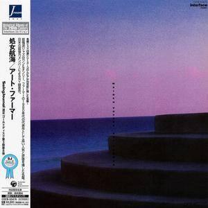 Art Farmer - Maiden Voyage (1983) Japanese Remastered Reissue 2005 [Re-Up]