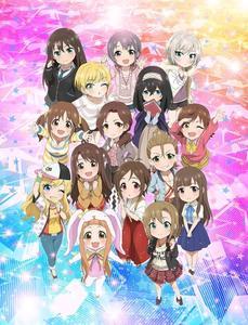 Idolmaster Cinderella Girls Gekijou (2017)