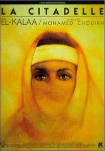 El kalaa / The Citadel (1988)