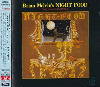 Brian Melvin feat. Jaco Pastorius - Night Food (1985) {2015 Japan Timeless Jazz Master Collection Complete Series CDSOL-6360}