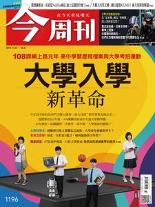 Business Today 今周刊 - 25 十一月 2019