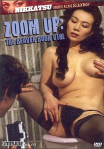 Zoom Up: The Beaver Book Girl (1981)