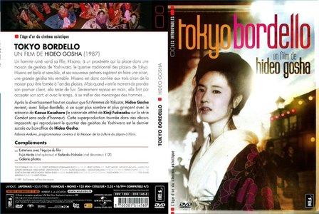 Tokyo Bordello (1987) Yoshiwara enjo