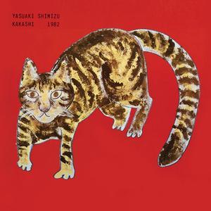 Yasuaki Shimizu - Kakashi (1982) {2017 Palto Flats/We Release Whatever The Fuck We Want}