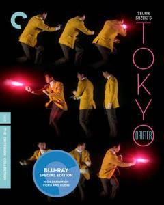 Tokyo Drifter (1966) [The Criterion Collection]
