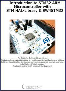 Introduction to STM32 ARM Microcontroller with STM HAL-Library & SW4STM32 (Repost)