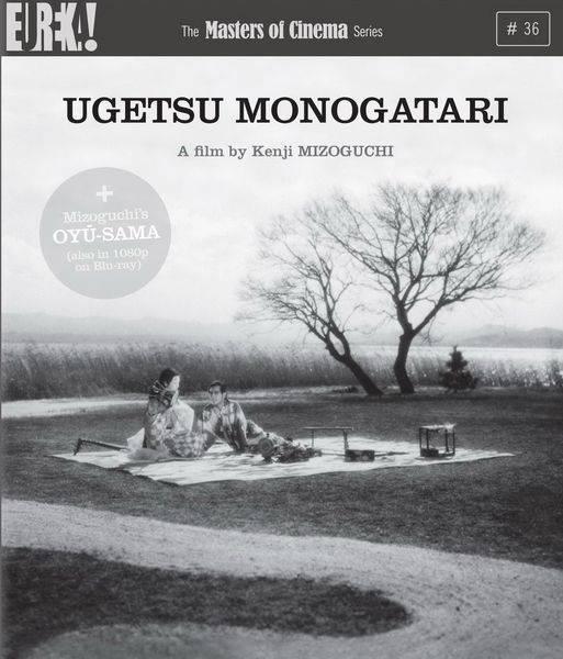 Ugetsu monogatari / Ugetsu (1953)