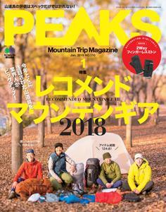 Peaks ピークス - 12月 2018