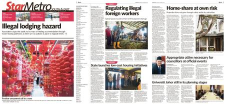 The Star Malaysia - Metro South & East – 15 January 2019