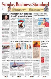 Business Standard - July 21, 2019