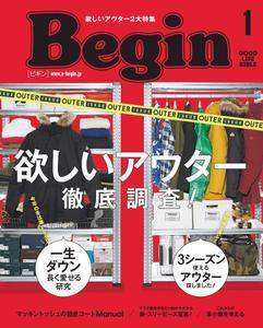 Begin ビギン - 11月 2020