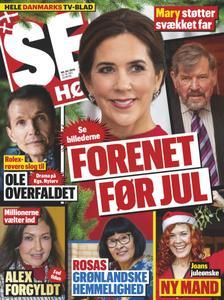 SE og HØR – 12. december 2018