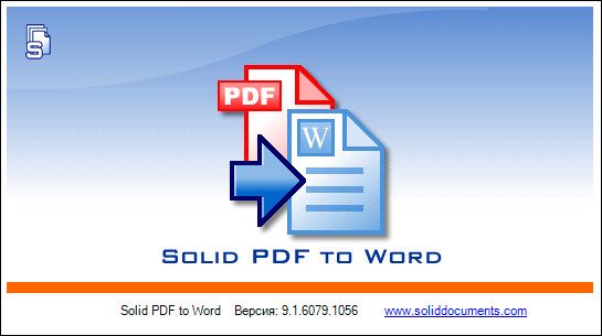 Solid PDF to Word 9.2.8186.2652 Multilingual Portable
