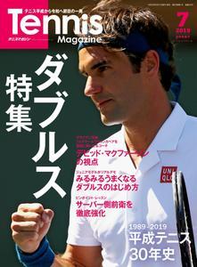 月刊テニスマガジン – 5月 2019