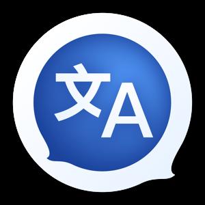 Translate Tab 2.0.8