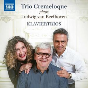 Franz-Jürgen Dörsam, Luís Marques, Savka Konjikusic and Trio Cremeloque - Beethoven: Piano Trios (2019)