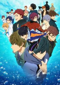 Free! Dive to the Future (2018)