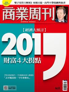 Business Weekly 商業周刊 - 03 一月 2019
