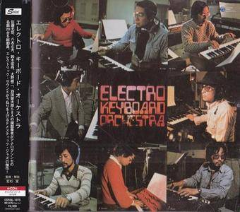 Electro Keyboard Orchestra - Electro Keyboard Orchestra (1975) [Reissue 2003]