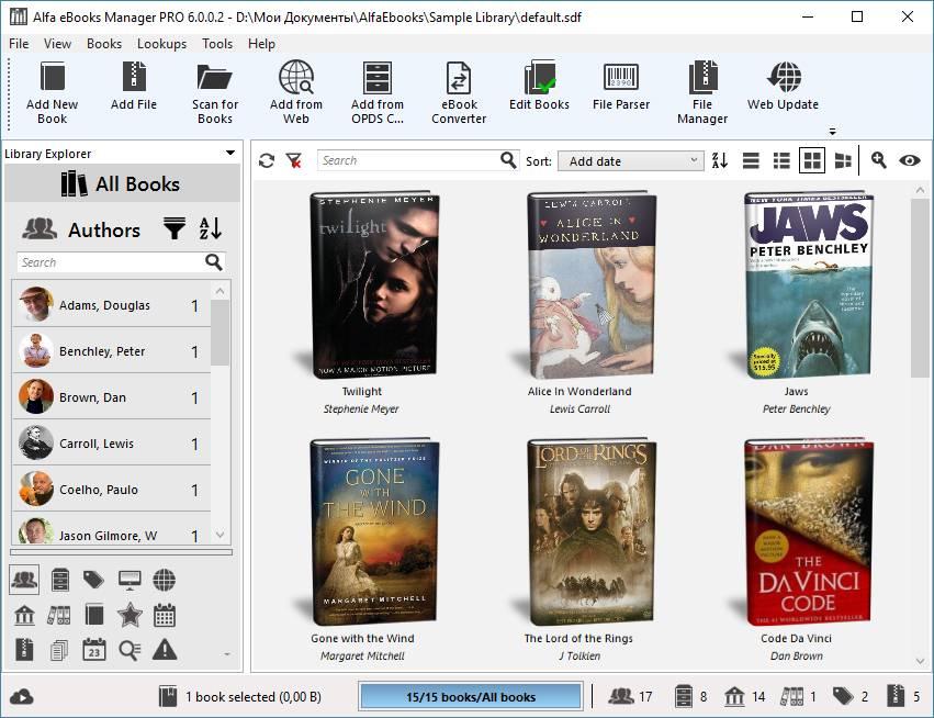 Alfa eBooks Manager Premium 6.4.4.1 Portable