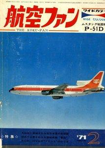 Bunrindo Koku Fan 1971 02