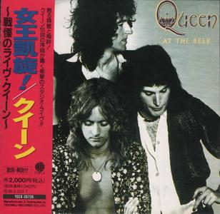 Queen - At The Beeb (1989) [Japanese edition]