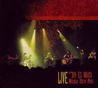 Mosh Ben-Ari - Live (2007) {2CD+DVD, Deluxe Edition}