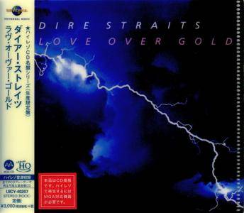 Dire Straits - Love Over Gold (1982) {2018, Japanese MQA-CD × UHQCD}