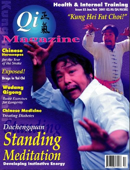 Qi Magazine 53