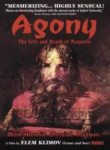 Agony (1981) Agoniya